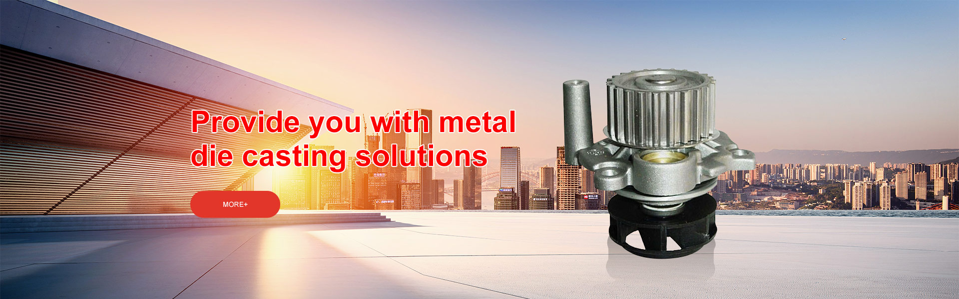 Tianjin Yaxing Metal Die Casting Co., Ltd.